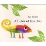 レオ・レオニの絵本読み聞かせで英語学習と心育てを