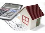 住宅ローン減税について詳しくはこちら