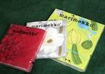 【フィンランド】マリメッコのペーパーナプキン