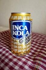 【ペルー】国民的人気、黄金のコーラ