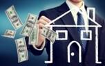 投資信託の積立で100万円を作る!