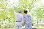 幸せな老後を迎える為に築きたい3つの資産