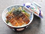 うなぎと夏野菜の蒲焼き丼ぶりのレシピ