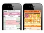 スマホも賢く活用!育児に役立つおすすめアプリ