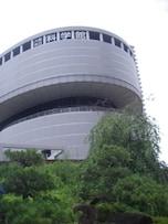 「大阪市立科学館」&「国立国際美術館」