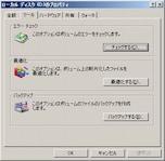 PCから取り出して外付けHDDにしてみる