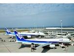 飛行機をうまく利用してお得に九州へ!