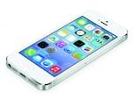 新しいiOS「iOS 7」は何が大きく変わったのか? [iPhone]