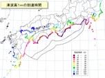 超広域災害となる南海トラフ地震