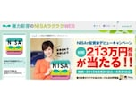 NISAで高配当利回りの東証2部銘柄に投資しよう!