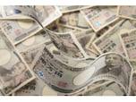 NISAでハイリスク・ハイリターンな低位株に投資しよう!