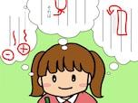 説明文・論説文と小説文の、問題パターンの違いを知ろう