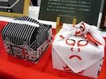 歌舞伎座 (東銀座)