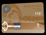 美術館・博物館めぐりに!イスタンブールミュージアムパス