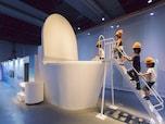 日本科学未来館 企画展「トイレ? 行っトイレ!~ボクらのうんちと地球のみらい」