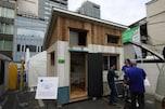 虎ノ門ヒルズ近くにて開催された「小屋展示場」