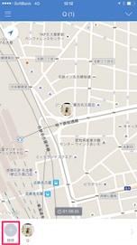 アプリ「LINE HERE」でみんなの居場所が分かる