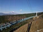 日本一長い吊り橋・三島スカイウォークを渡ろう! [名所・旧跡] All About
