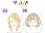 新見千晶さん流! 丸顔をカバーするヘアスタイルの法則