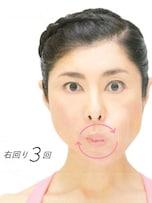 口の内側からアプローチする「ほうれい線プレス」