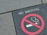タバコはやめる