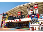 名古屋にOPEN「レゴランド・ジャパン」