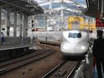 新幹線の便利情報