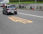 <9>「車に気をつけて」じゃダメ!ではどう伝える?