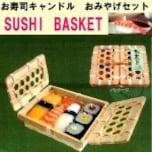 3位 お寿司グッズ