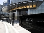 世界初、アルマーニ氏が手がけたホテル