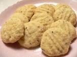 うれしい低カロリー! おからと豆乳で作るヘルシークッキー