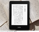 【Kindle Paperwhite】紙と同感覚で読書しやすいリーダー