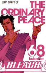 18位:BLEACH 68 ORDINARY PEACE/ 久保 帯人