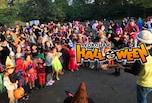 よこはまハロウィン in たまプラーザ 仮装パレード(たまプラーザ)