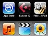 Cubase5をiPhone/iPod touchでコントロール
