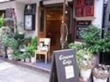 蘭亭One Day Cafe