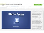 「Photo Zoom for Facebook」が地味に使える