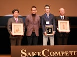 SAKE COMPETITION 2014、ナンバー1決定!