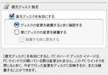 Virtual PC for Mac Versiton 7 レビュー Virtual PC 7 を有効活用
