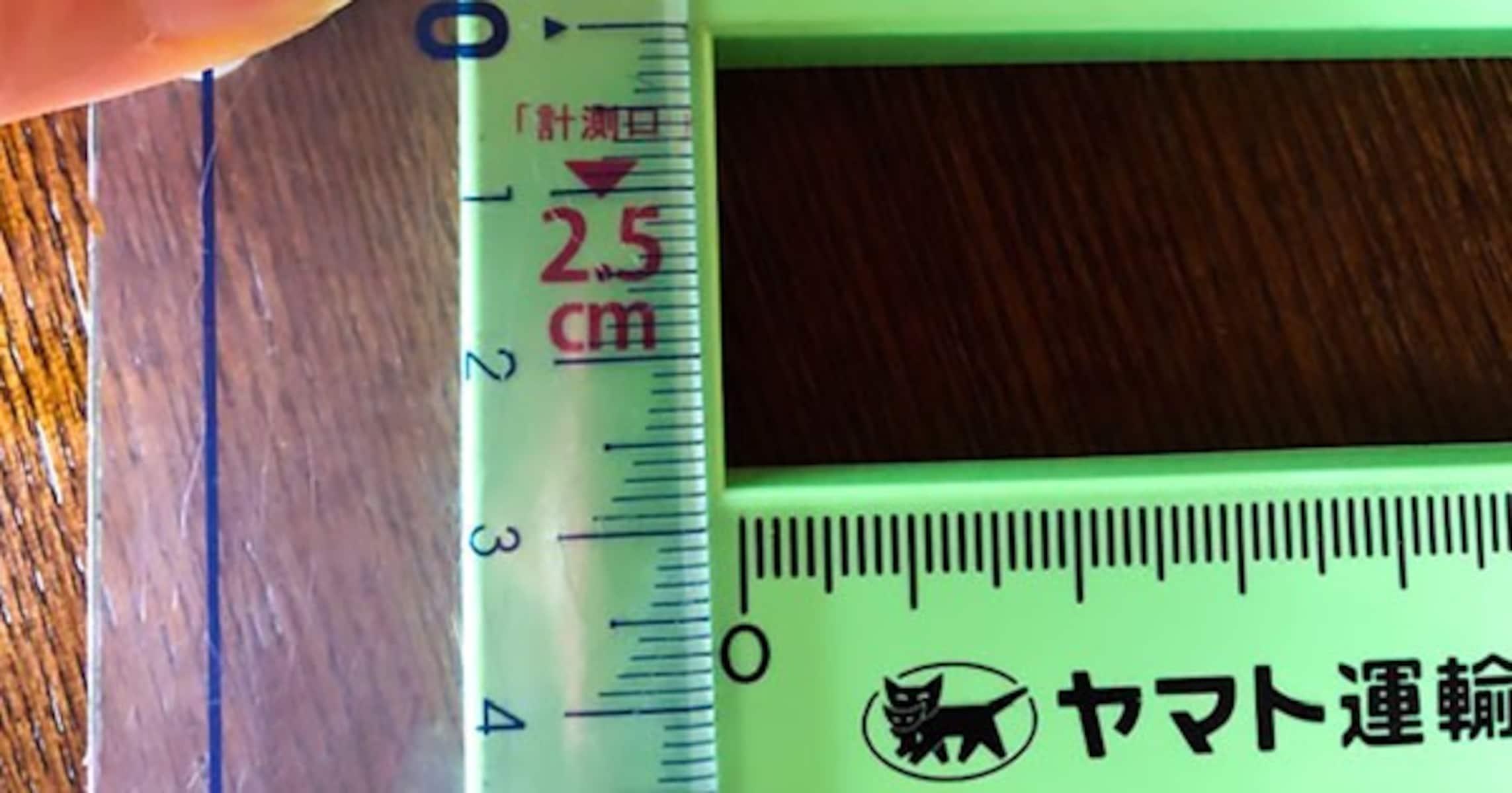 「2ミリ」にヤマト運輸の優しさを見た!ネコポスの厚み、本当は2.7センチ