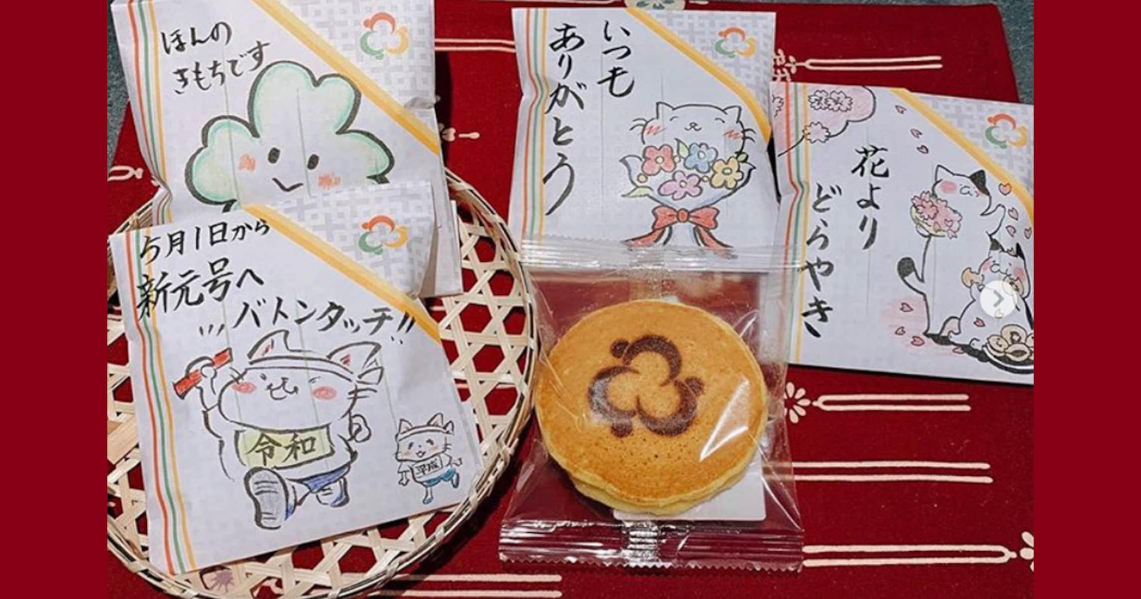 新宿NeWomanで買える「和菓子」が可愛すぎる!と話題に…どらやきのパッケージは店員さん手描きのオリジナルイラストだよ