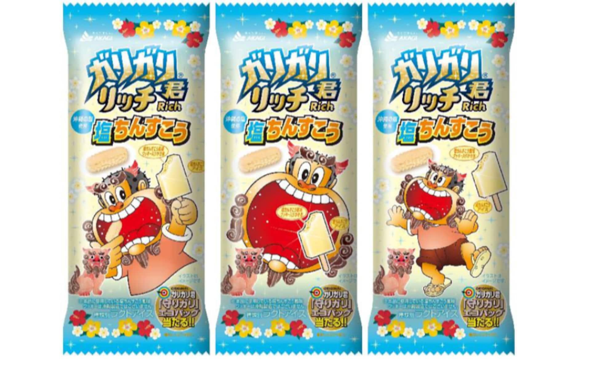 新味は沖縄土産の定番「塩ちんすこう」!? ガリガリ君の多彩なアイデアに思わず感動してしまった!