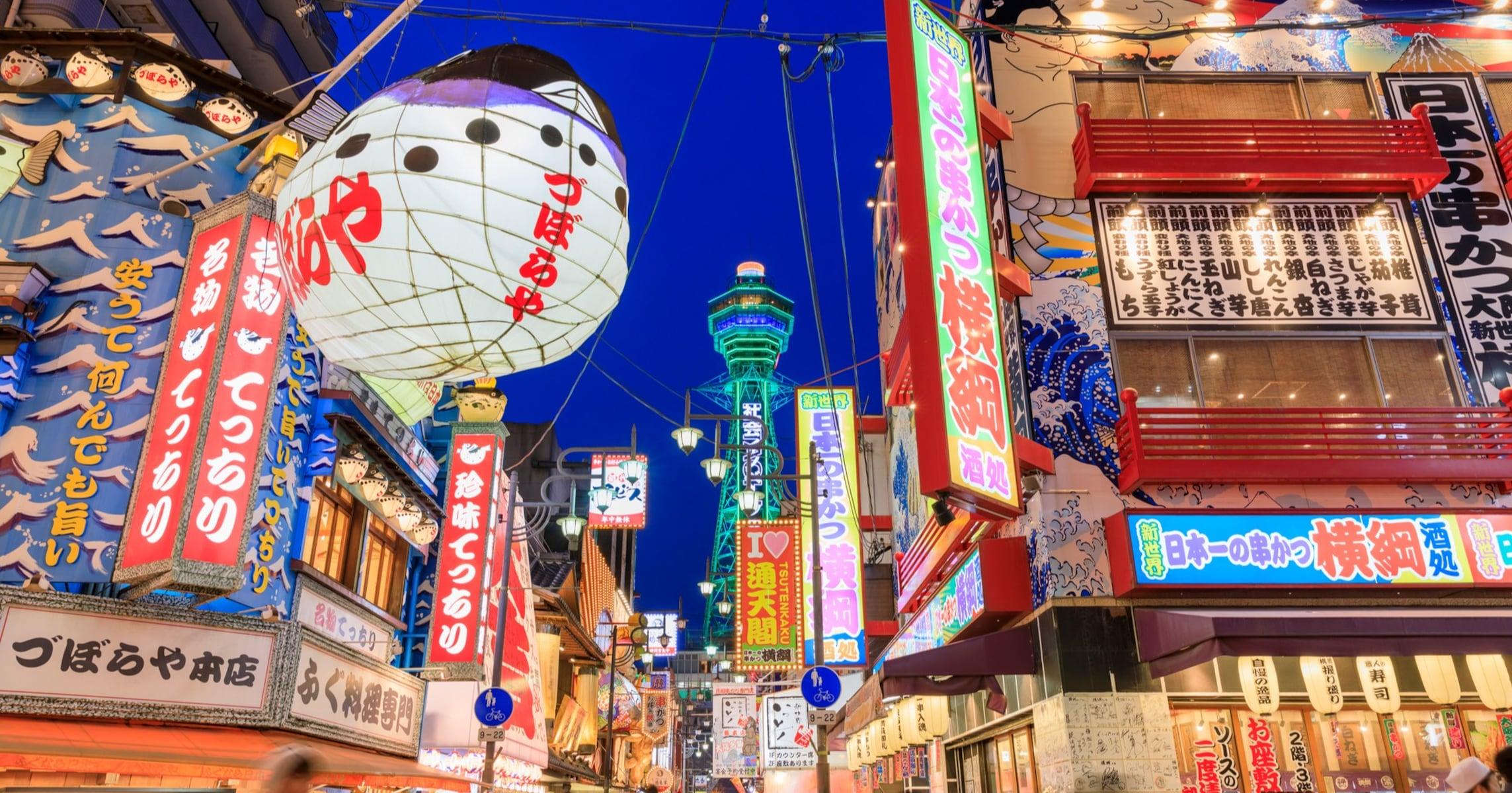 立憲民主党「大阪都構想反対」の