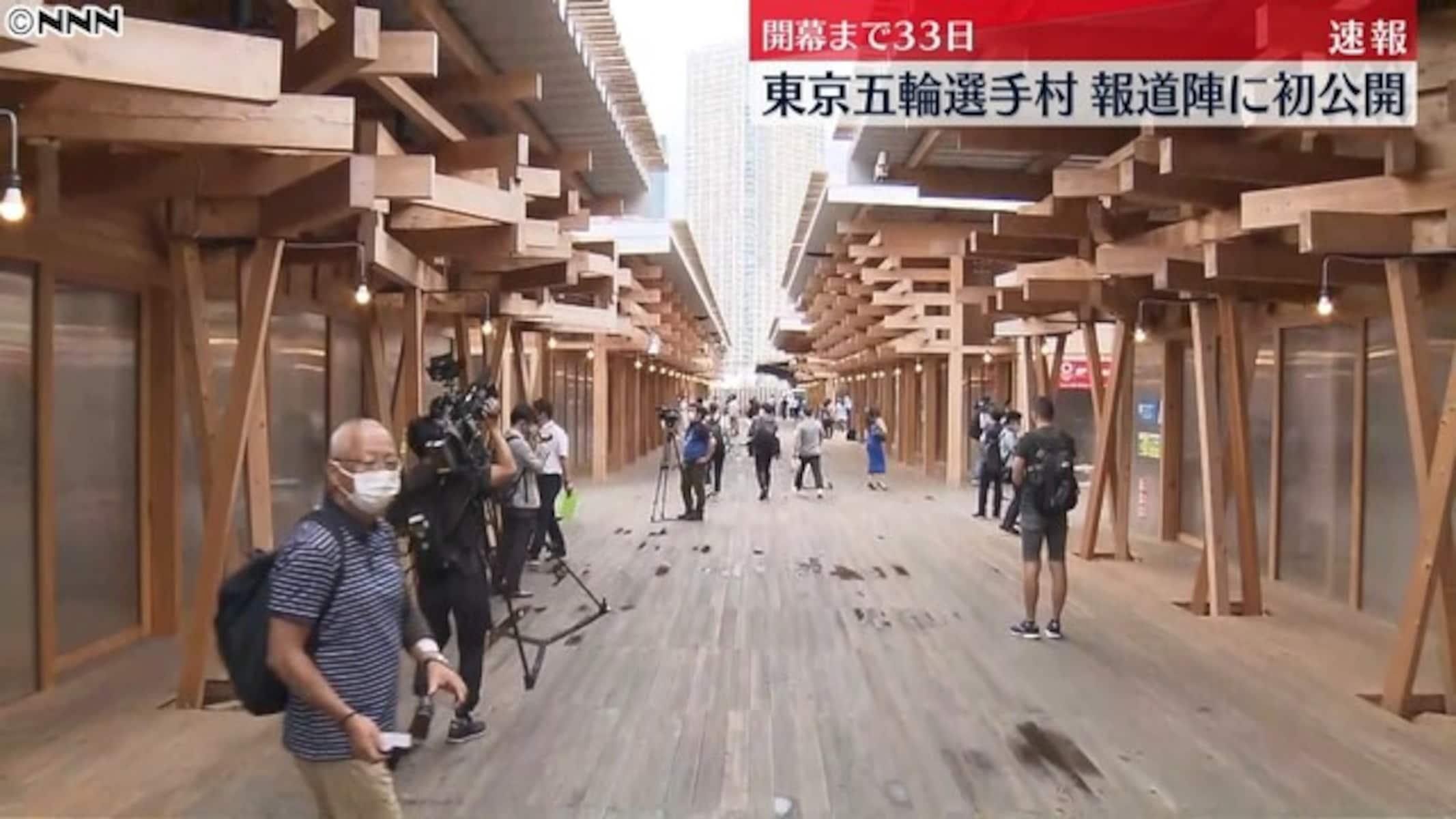 選手村「ビレッジプラザ」報道陣に初公開