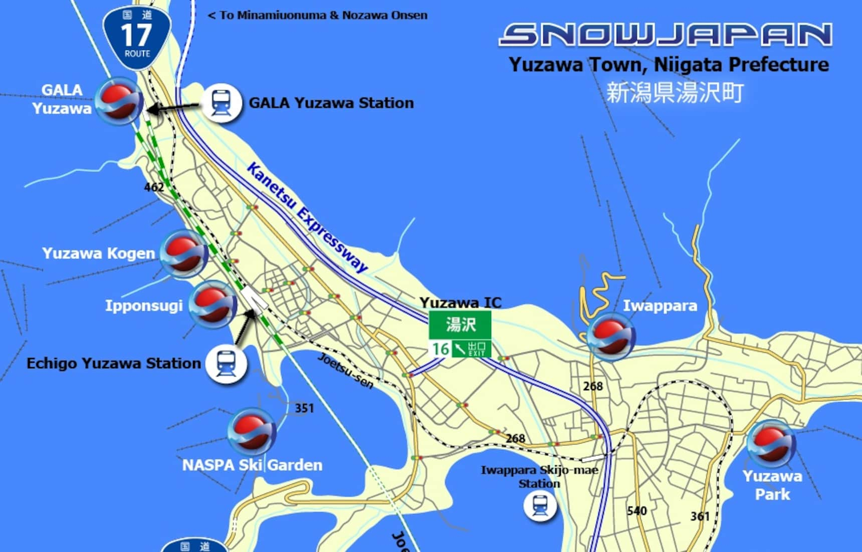 Fresh Accumulation at Japan's Top Snow Site