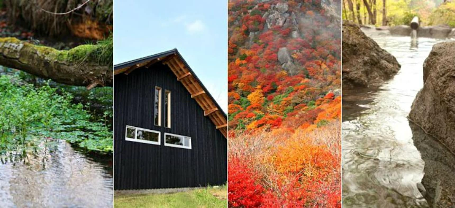 Spend the Night at this Onsen from Just ¥1980!
