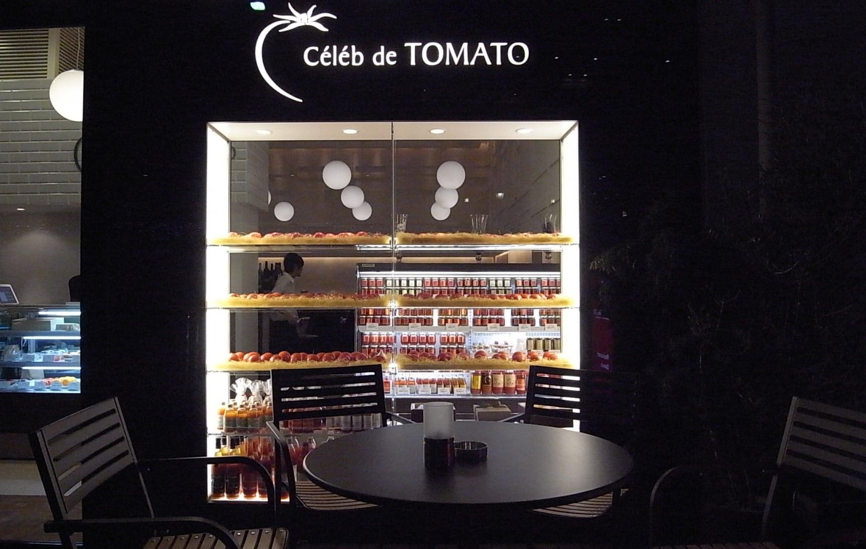 """多彩番茄大餐尽在""""Celeb de Tomato"""""""