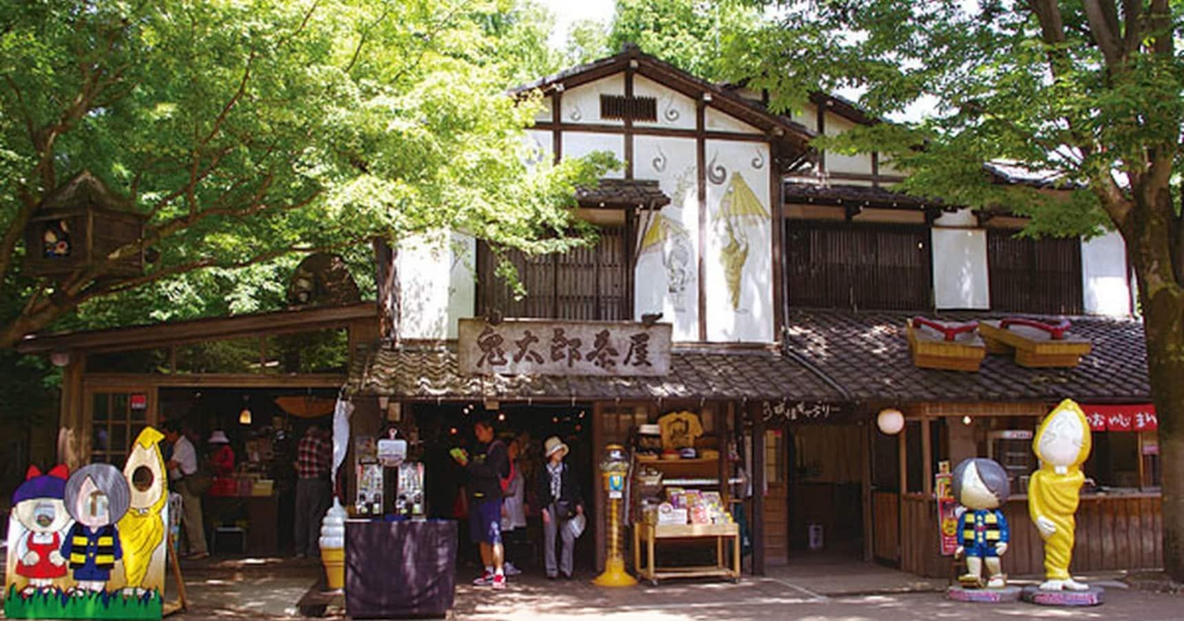 Chofu's GeGeGe no Kitaro Café