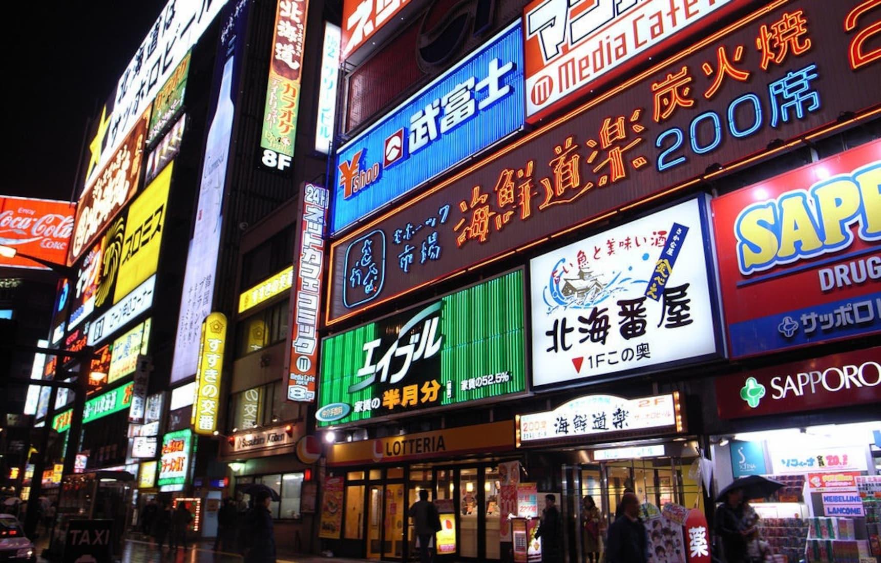 汉字虽相似,脸熟需注意 — 即使零基础都该知道的10个日文单词