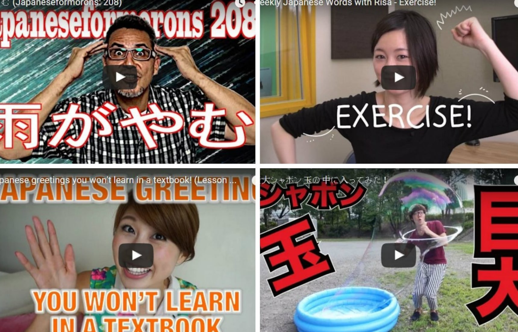 4 Ways to Learn Japanese from YouTube